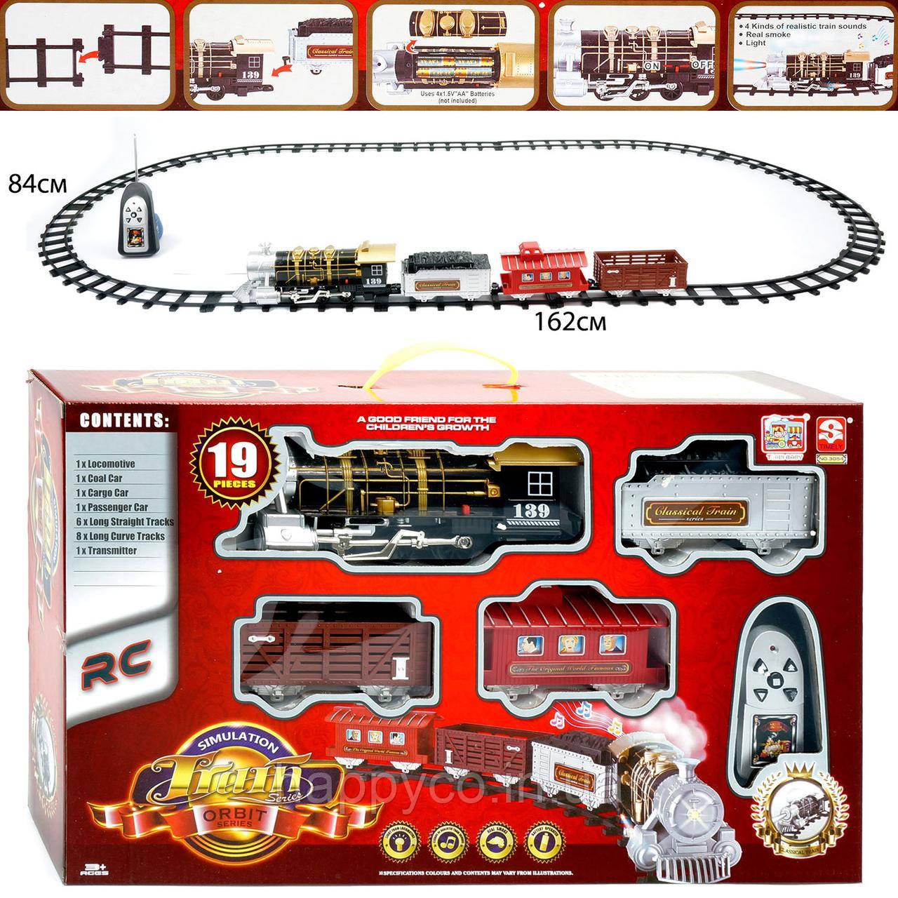 Игрушка для мальчиков железная дорога  паровоз на р/у, свет, звук, в коробке