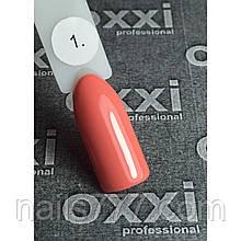 Гель лак Oxxi №001 (коралловый, эмаль) 8мл