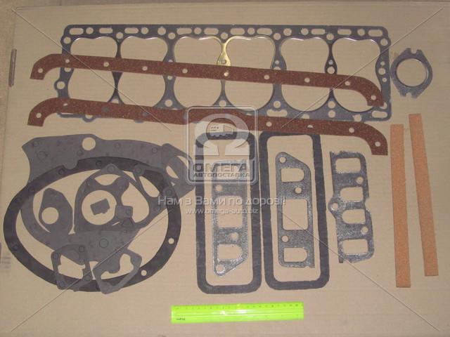 Р/к двигателя (прокладки , 17 наименований) ГАЗ 52 52-1003020