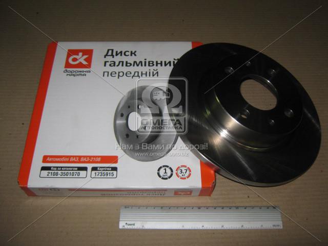 Диск тормозной ВАЗ 2108 передний  2108-3501070