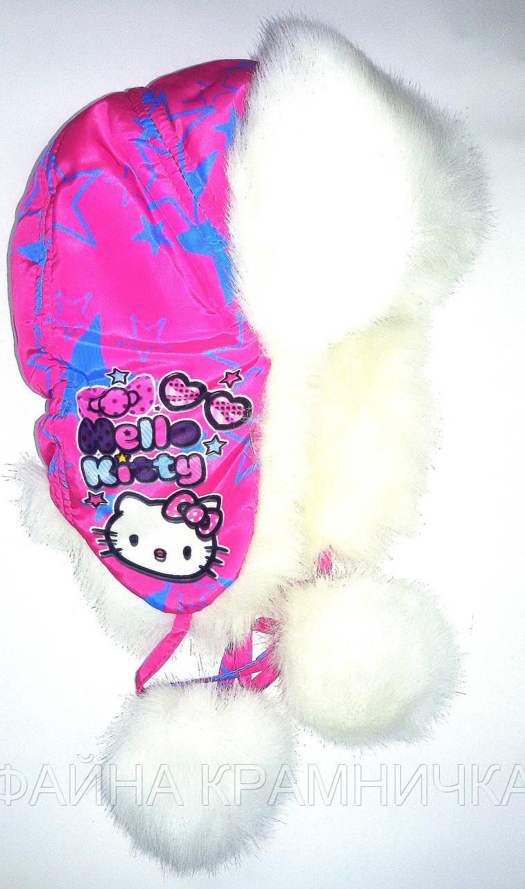 """TSH42468 Шапка-ушанка дівч. """" Hello Kitty"""" штучне хутро біла"""