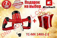 Миксер  для раствора, строительный Einhell TC-MX 1400-2 E