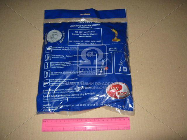 Провод зажигания ВАЗ 2108-09 PROLINE (пр-во Janmor) S17(.P)