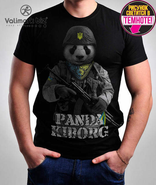 "Футболка патріотична ""Panda Kiborg""  Валимарк"