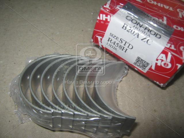 Вкладыши шатунные Honda F20A/F22B/H23A (пр-во TAIHO) R458H.STD