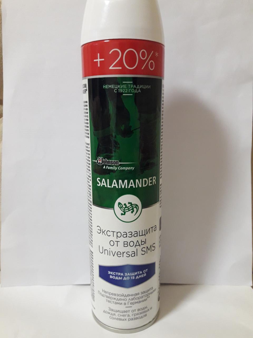 """Водоотталкивающая пропитка Salamander """"Universal SMS"""" 300 мл"""