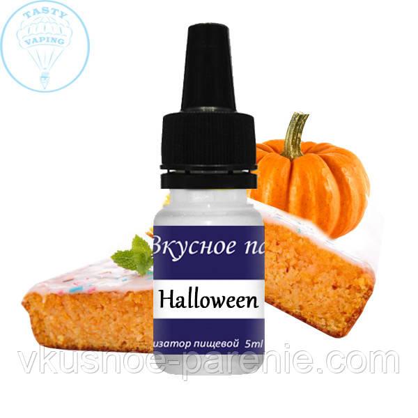 Ароматизатор Halloween Pie (Тыквенный пирог) Smoke Kitchen 5 мл
