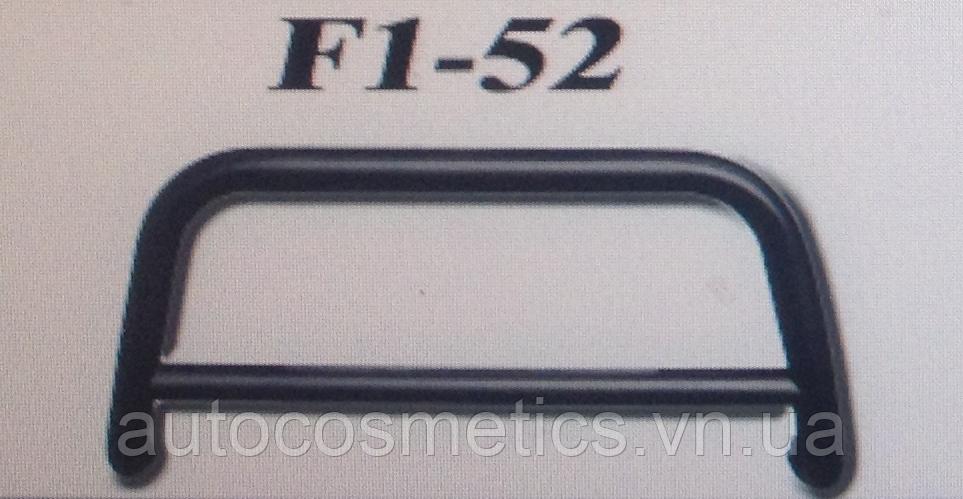 Кенгурятник F1-52.
