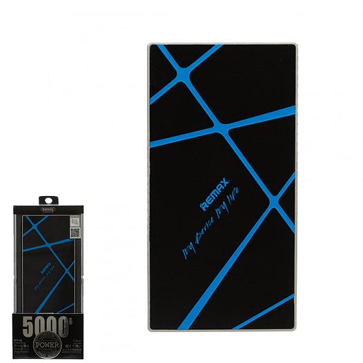 Портативное зарядное устройство (Power Bank) REMAX Power Bank Smile Series RPP-68 5000 mAh