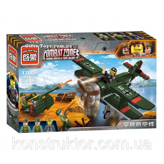 """Конструктор Brick 1705 """"Военный самолет"""" 187 деталей"""
