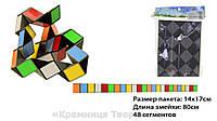Логическая игра Змейка, 48 сегментов, 80см (2548)