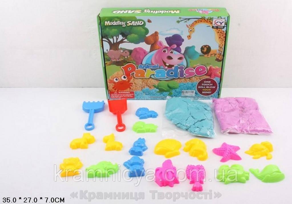Игровой набор 'Живой песок' (цветной кинетический песок, пасочки) (3334)