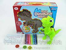 Проектор 'Динозавр' катриджи-картинки, фломастеры (5588)
