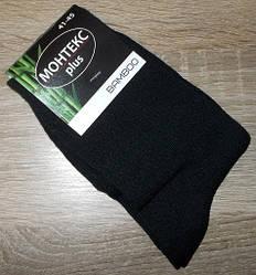 Носки мужские Бамбук размер 41-45 черные