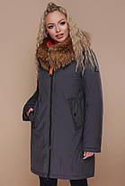 Зимний пуховик теплый женский  большие размеры 48-54, фото 3