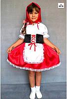 Дитячий карнавальний костюм Червоної Шапочки для дівчинки