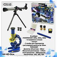 Телескоп+микроскоп в коробке (C2112)
