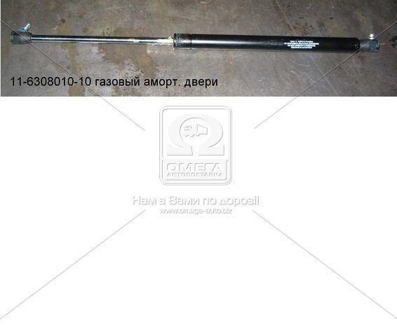 Амортизатор двери ГАЗ 2217 СОБОЛЬ, БАРГУЗИН задн. (покупн. ГАЗ) 11.6308010-10
