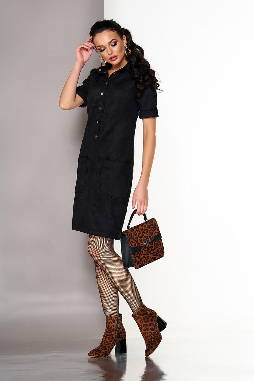Модное замшевое платье миди черное