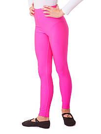 Дитячі спортивні футболки для дівчаток для гімнастики і танців Рожеві біфлекс (ріст 104-152см)
