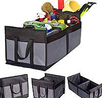 Органайзер в багажник Штурмовик АС-1536 BK/GY 600х370х250мм, фото 1