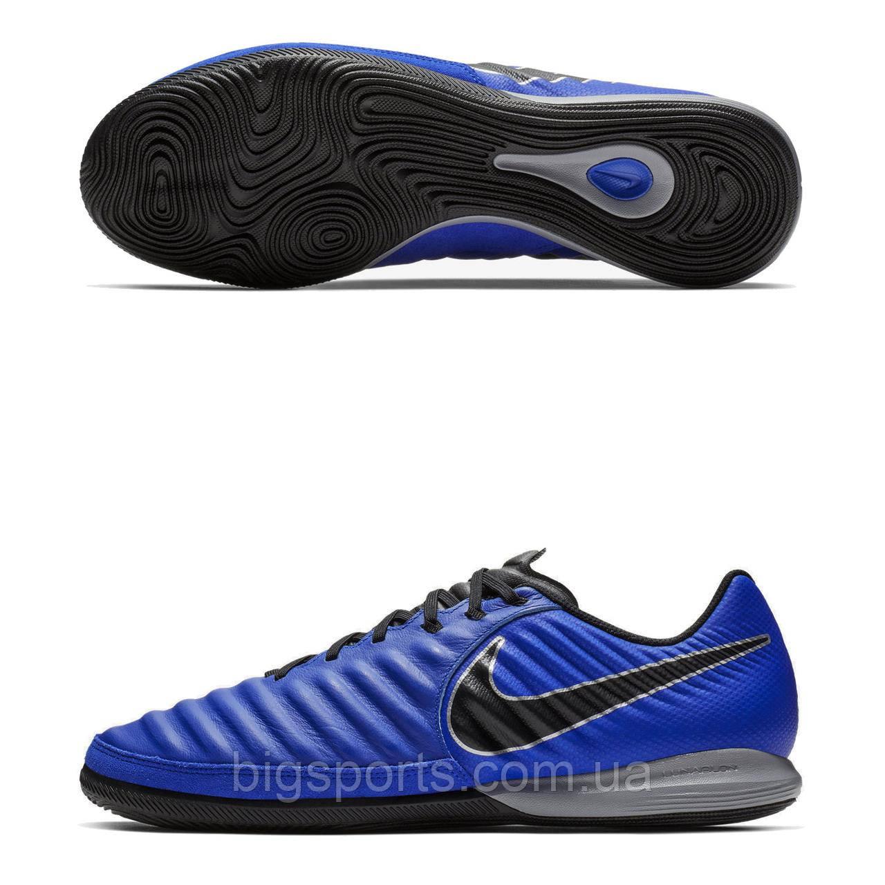 Бутсы футбольные для игры в зале муж. Nike Lunar LegendX VII Pro IC (арт. AH7246-400)