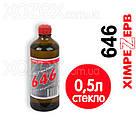 Растворитель 646 Химрезерв 0,5лт , фото 5