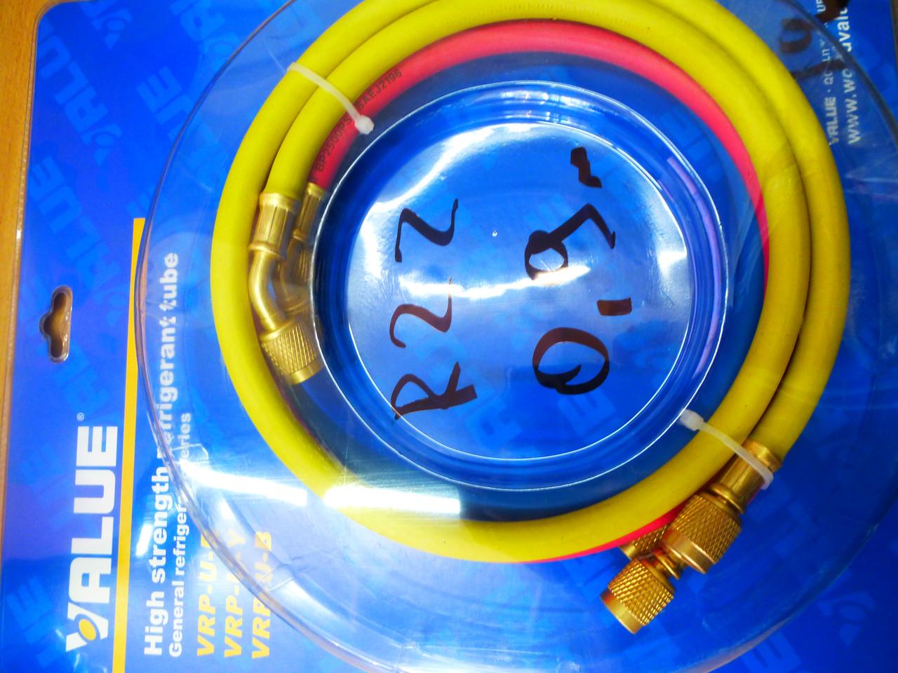 Комплект заправочных шлангов VALUE  R 22 -0,9м ,3 шт
