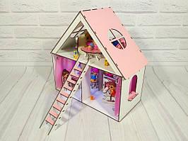 Кукольный домик для LOL LITTLE FUN с мебелью FANA