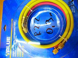 Комплект заправочных шлангов  VALUE  R 410 -0,9м , 3 шт