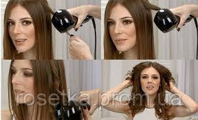 BaByliss Pro Perfect Curl BAB2665U