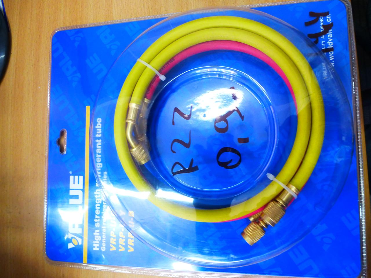 Комплект заправочных шлангов  VALUE  R 22 -1,5м с краном ,3 шт