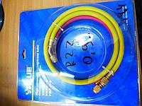 Комплект заправочных шлангов  VALUE  R 410 -1,5м с краном , 3 шт