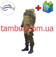 Демисезонный костюм Горка на флисе (Элитный)