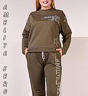 Турецкий брендовый батальный гламурный спортивный костюм женский хаки, фото 1
