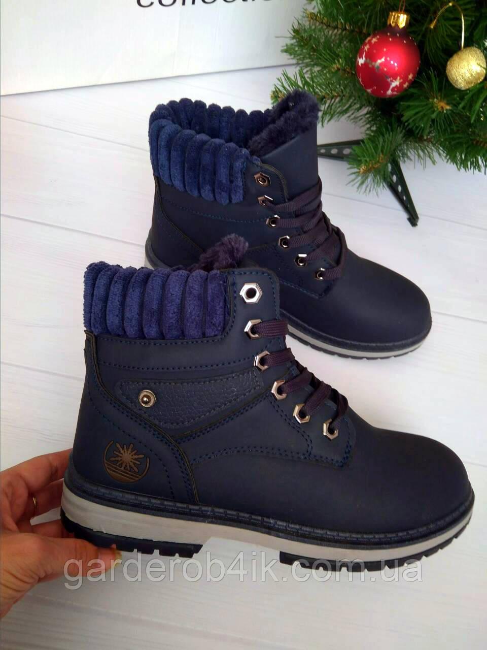Женские ботинки Тимберленд синие
