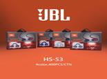 Наушники JBL HS-53