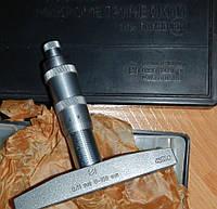 Глубиномер микрометрический ГМ 100