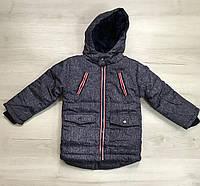 019ea9077666 Дитячі куртки в Харькове. Сравнить цены, купить потребительские ...