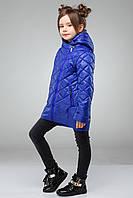 Куртка детская Мия - Электрик №3431