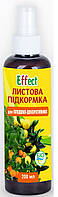 Листовая Подкормкадляt повышения имунитета Плодово-декоративных Effec Спрей 200 мл