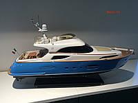Коллекционная модель яхты Mochi 74