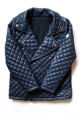 Куртка тёмно-синяя Andriana Kids от 6 до 9 лет