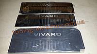Хром накладки на пороги надпись гравировка для Opel Vivaro 2001-2014