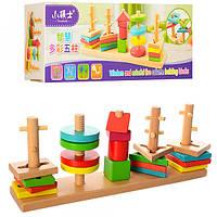 Деревянная игрушка Пирамидка-ключ 5 в 1