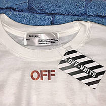 Мега Футболка  OFF WHITE Fire • NEW, фото 2