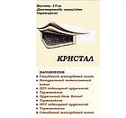 Матрац пружинний двосторонній зима/літо Кристал Скіф, фото 2