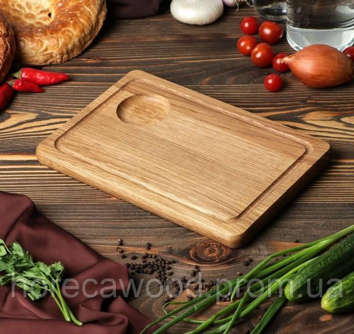 Доска для подачи блюд, с соусником, 30х20 см, массив дуба, ясеня