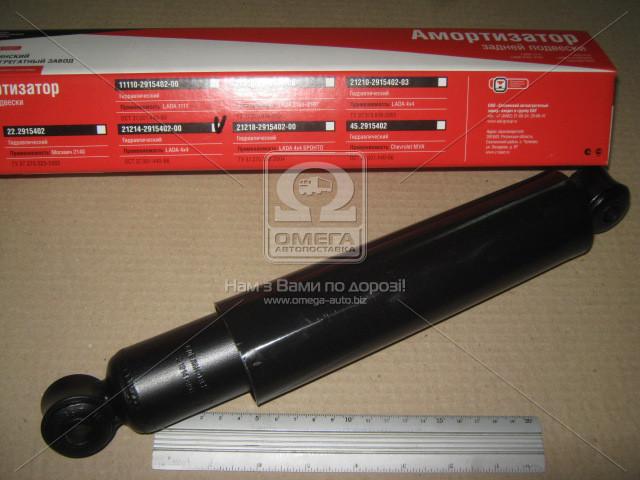 Амортизатор ВАЗ 21214 подв. задн. (пр-во ОАТ-Скопин) 21214-291540200