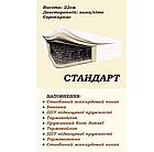 Матрац пружинний двосторонній зима/літо Стандарт Скіф, фото 2